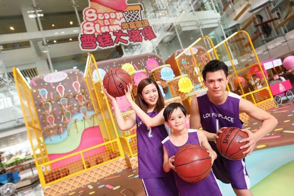 樂富免費任玩籃球機+任食雪糕 7、8月限定!