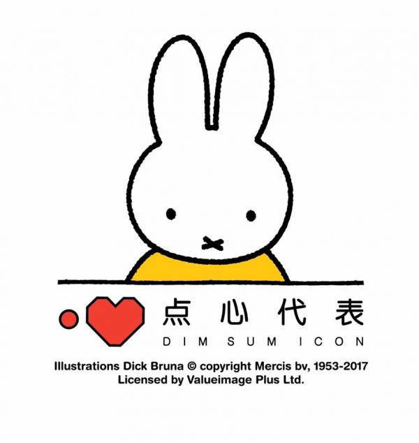 Miffy主題點心店   10大可愛點心精選