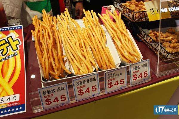 銅鑼灣SOGO超市夏祭!3大新登場小食率先睇