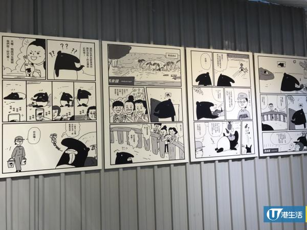 馬來貘5周年!尖沙咀期間限定店 10大精品率先睇