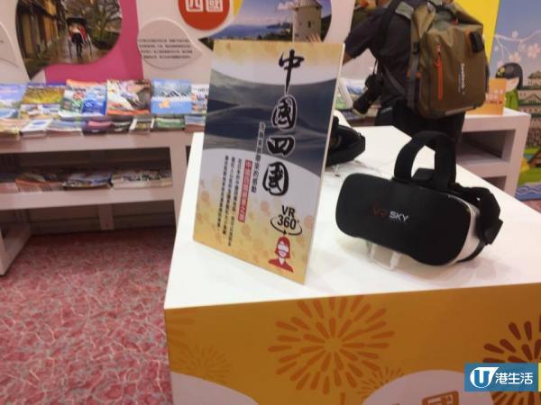 香港書展2017五大免費體驗!玩VR、影得意相、織手繩