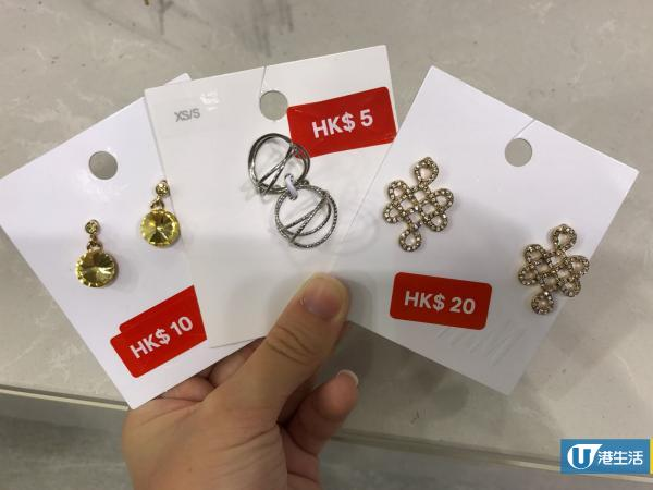 H&M夏季減價低至3折 飾物$5/Tee$30/短褲$50