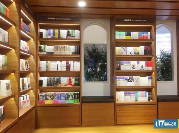 誠品銅鑼灣5周年「閱讀之森」展覽 4大展區逐一睇
