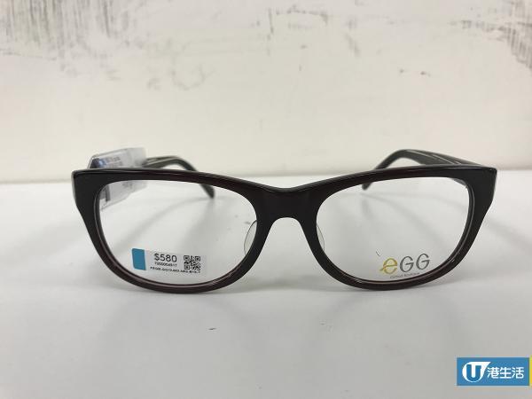 眼鏡88開倉 全場眼鏡$100起