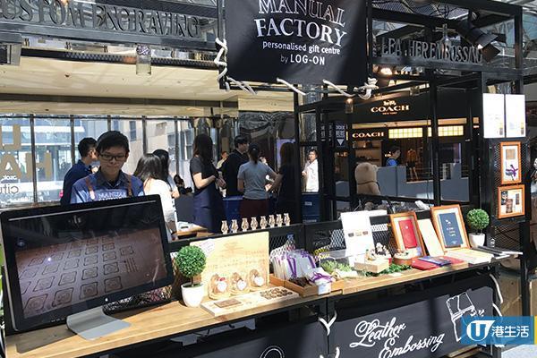 「日本選物」展 設LOG-ON X TRAVELER'S FACTORY