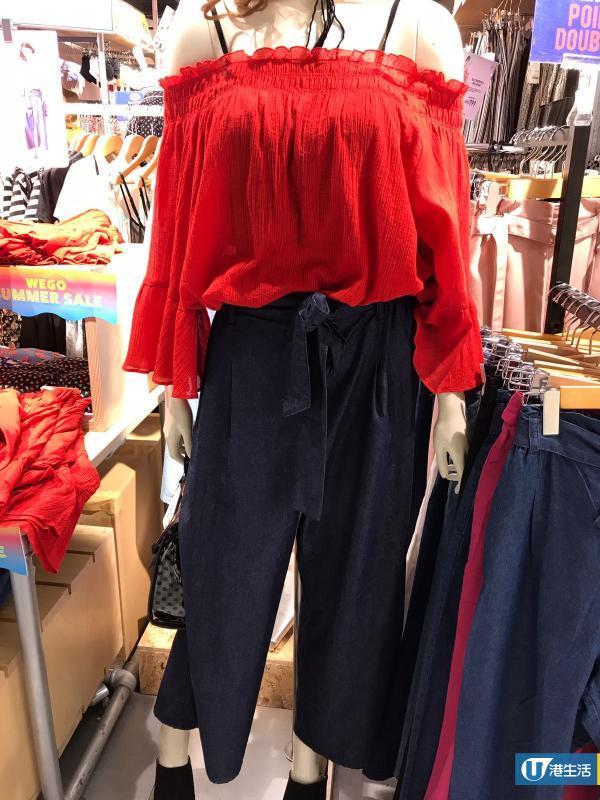 WEGO感謝祭2件起全單5折 飾物$19.5/上衣$64.5/裙$99.5