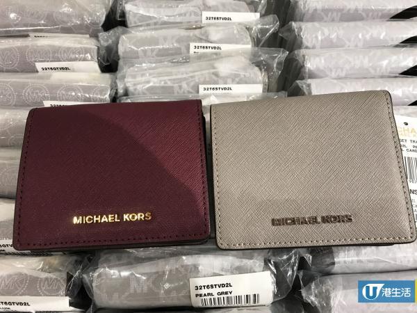 MICHAEL KORS特賣場低至1折 鞋/褲$110/袋$480