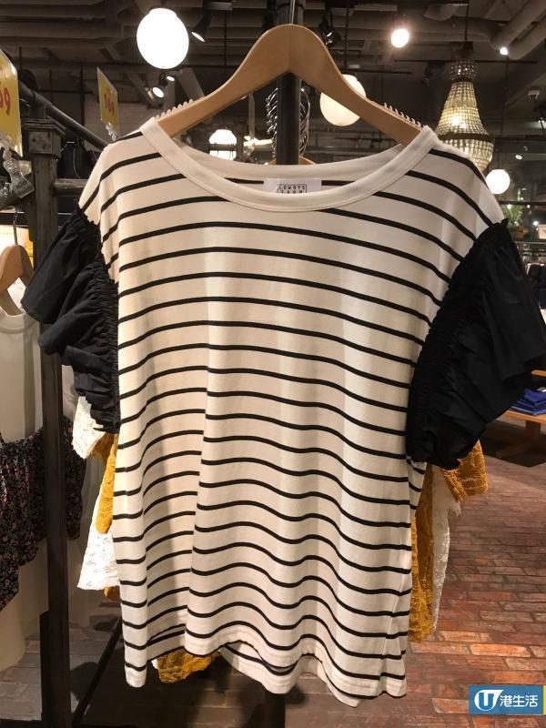 Collect Point低至3折 精選10件$100以內服飾