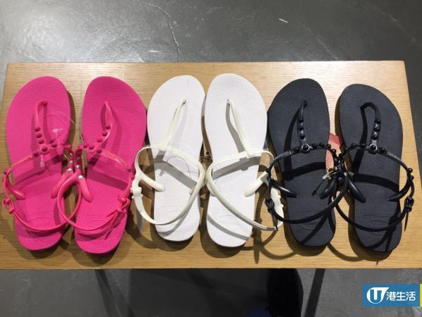 中環Havaianas/Superga開倉!拖鞋$50/布鞋$150