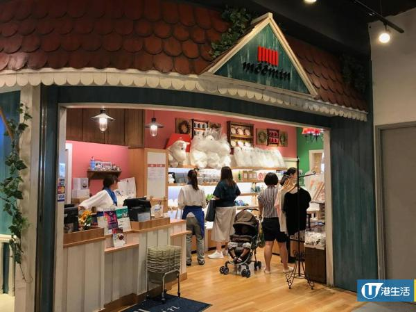 Moomin Café 結業全場精品6折 10大精品+姆明日禮品率先睇