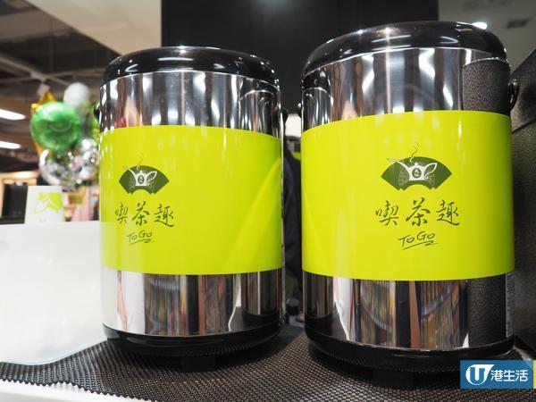 天仁茗茶周年優惠 4日限定$35歎兩杯指定飲品