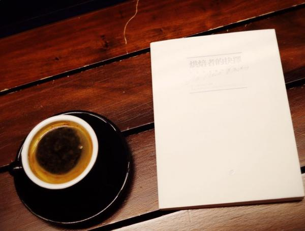 黃埔嘉禾漂書活動 換到書又有免費咖啡熱飲券
