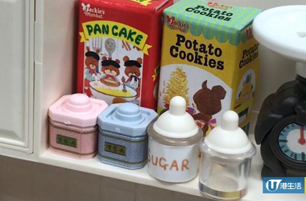 細節位真實細緻!日本「小熊學校」迷你模型屋 香港有得買