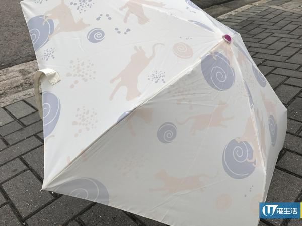 陽光下變出貓咪圖案!便利店新推 遇光變色超輕傘