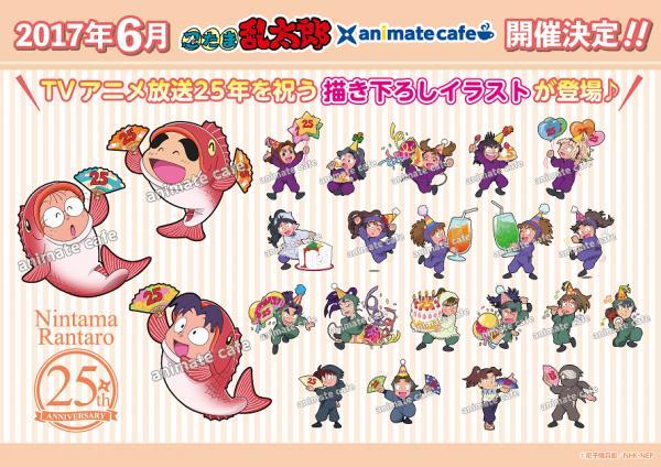 忍者亂太郎POP-UP飲品店殺入荃灣!限量精品同步登場