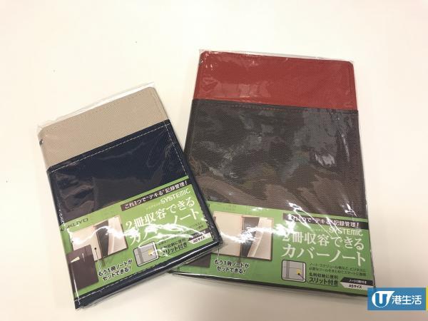 巨型筆記簿影相位+限定新品!日本文具期間限定店登陸香港