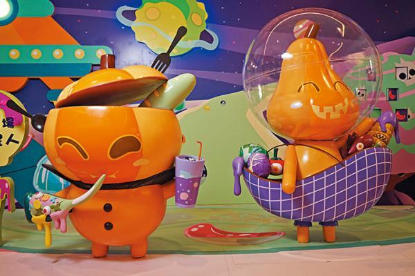 外星人同你過Halloween 全家玩轉外太空
