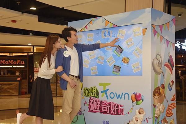 天水圍T Town開幕5大必玩活動