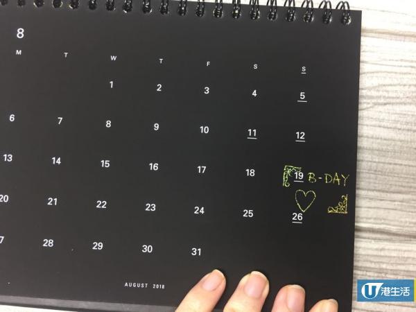 新推全黑刮刮樂座枱曆+掛曆  刮住嚟mark低特別日子