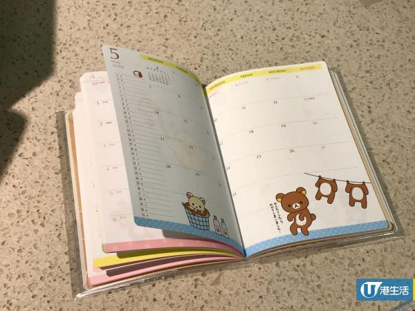 刮刮樂月曆都有平!誠品11月優惠  過500款手帳+月曆8折