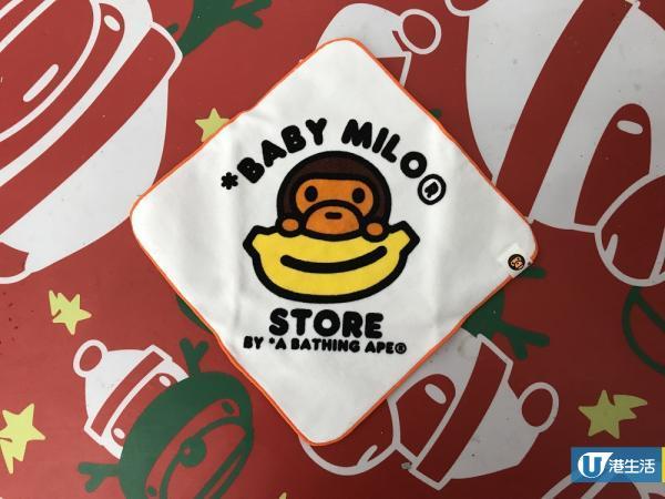BABY MILO®期間限定店 3米高騎師BABY MILO®+八米巨型聖誕樹