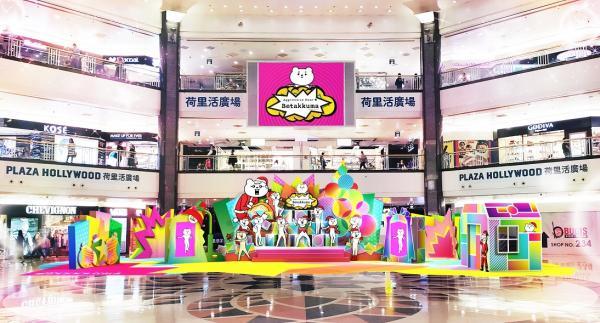 賤盟熊聖誕造型登場!香港限定見面會+期間限定店