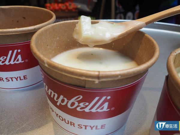金寶湯專車出沒注意!6款熱辣辣濃湯+自製拼色湯罐