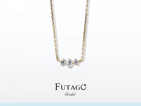 Futago Mira狂想六折星期六 門司港系列P113 (Luna) 鑽石頸鏈