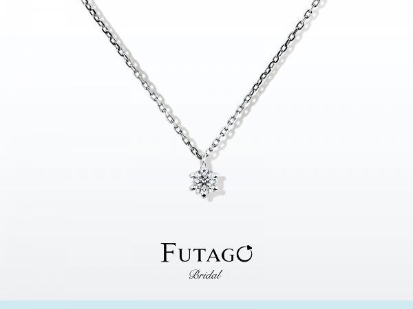 Futago Mira狂想六折星期六 PDA804PK 鑽石頸鏈