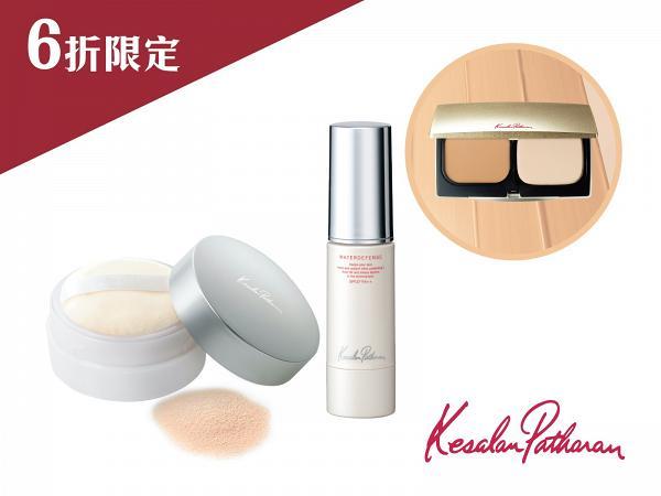 Kesalan Patharan 底妝防禦修護套裝