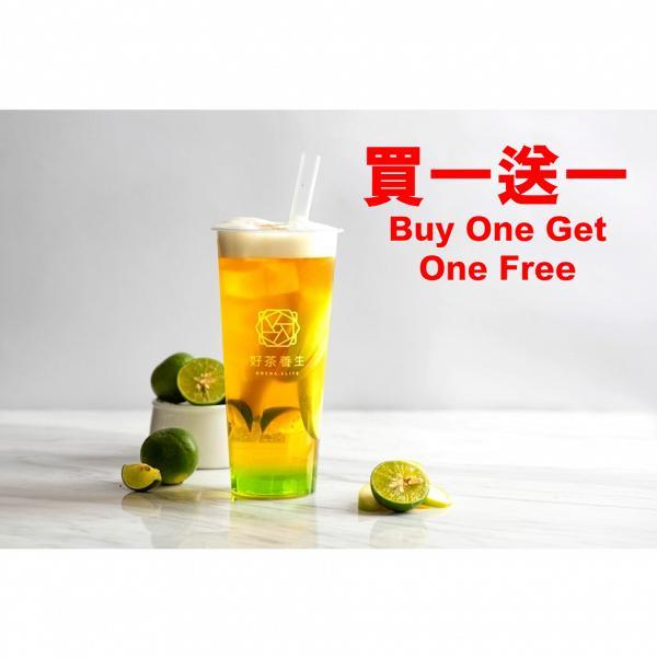青蘋果青檸茶 HK$ 36 獨家優惠︰買一送一