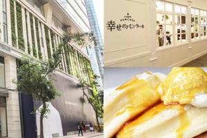 銅鑼灣新商場試業 日本人氣幸福Pancake進駐