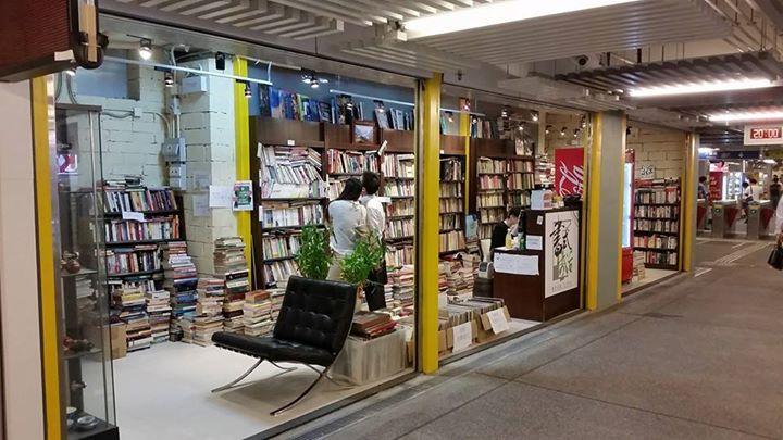書式生活 | 港生活 - 尋找香港好去處