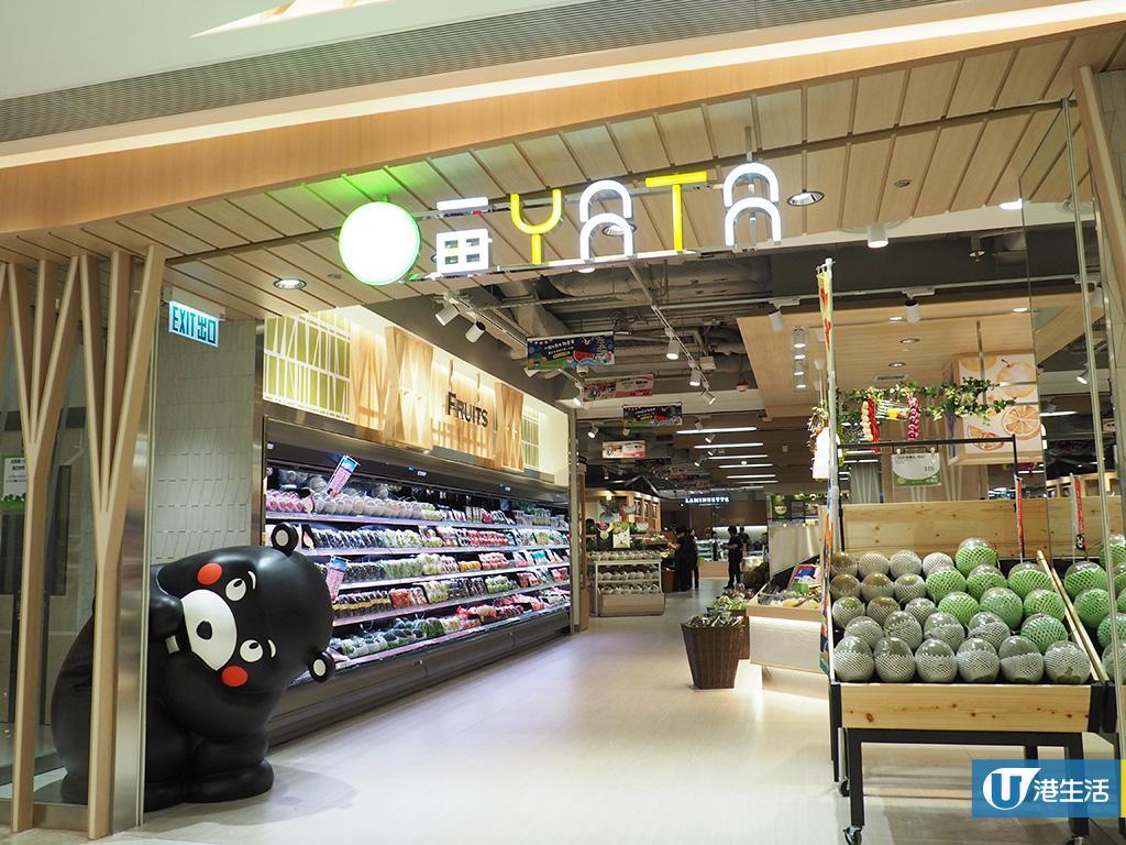一田超市登陸將軍澳東港城 5大人氣甜品品牌+熊本熊系列進駐!