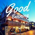 長洲渡假旅館 B&B