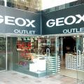 GEOX Outlet (中港城)