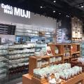 4月開幕!MUJI又一城有齊BOOKS、Café