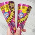 期間限定紫心番薯甜筒登場 便利店率先發售!