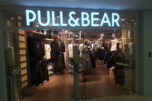 $99買到牛仔褲!Pull & Bear 回歸銅鑼灣