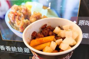 台式飲品店首引入 韓式炸雞都食到
