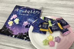漆黑中發光?日本人氣夜空流星糖