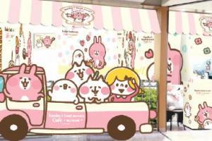 P助 x 粉紅兔兔POP-UP CAFE現身觀塘 6大主題食品搶先睇!