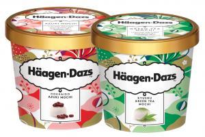 全新Häagen-Dazs 日本麻糬口味抵港!7-Eleven 2款雪糕新上架