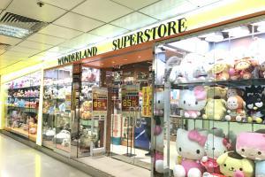 沙田奇趣天地開幕!希爾頓新分店開幕優惠+限定專區