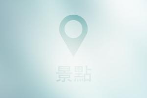 別府駅前料理 (杏花邨)