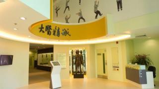 香港浸會大學孔憲紹博士伉儷中醫藥博物館