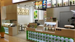 終於來香港啦!日、台超人氣抹茶甜品店即將登陸