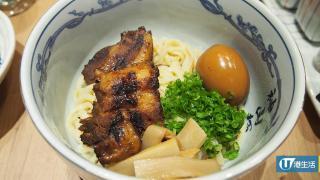 人氣過江龍登陸觀塘!東京神山沾麵+香港限定餃子