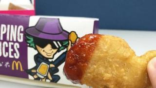 麥當勞點JACK麥樂雞即將回歸 10月下旬有得食!