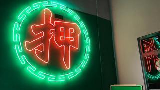 九龍灣5000呎PartyRoom!塗鴉牆/霓虹燈/唱K打牌/波波池